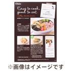 【お弁当】4/1〜4/7お届けメニューC
