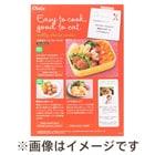 【お弁当キッズ】3/3〜3/9お届けメニューA