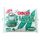 【冷凍】収穫後すぐ加工!うまみいんげん(北海道産)