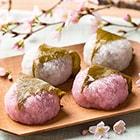 【予約】職人手包み 紅白桜餅(道明寺)4個入
