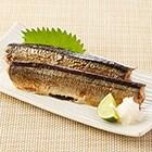 [今週限定!0円Pass]北海道産さんま塩焼き(クール)