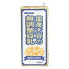 【無調整】すっきり飲みやすい!国産大豆100%豆乳1L