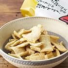 【賞味期限12/25】おさかなチップス(のどぐろ入り)