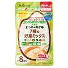 Ca・DHA入り!7種野菜ミックスのおかゆ(5ヶ月〜)