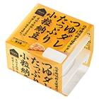 [小粒]化学調味料不使用!つゆダレたっぷり納豆40g×3