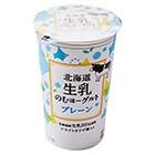 北海道生乳のむヨーグルト