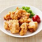 【お弁当】国産鶏むね肉の唐揚げ