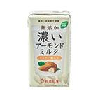 てんさい糖入り 濃いアーモンドミルク125ml
