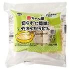 食塩不使用カット済!離乳食用 冷凍無塩うどん(5食)