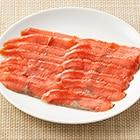【予約】紅鮭スモークサーモンスライス