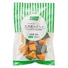 【冷凍】九州産カットかぼちゃ