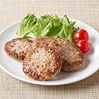 ハンバーガーやお弁当にも使えるミニハンバーグ(4個)