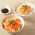【冷凍】漬けとたたきの贅沢2種サーモン丼(2人前)