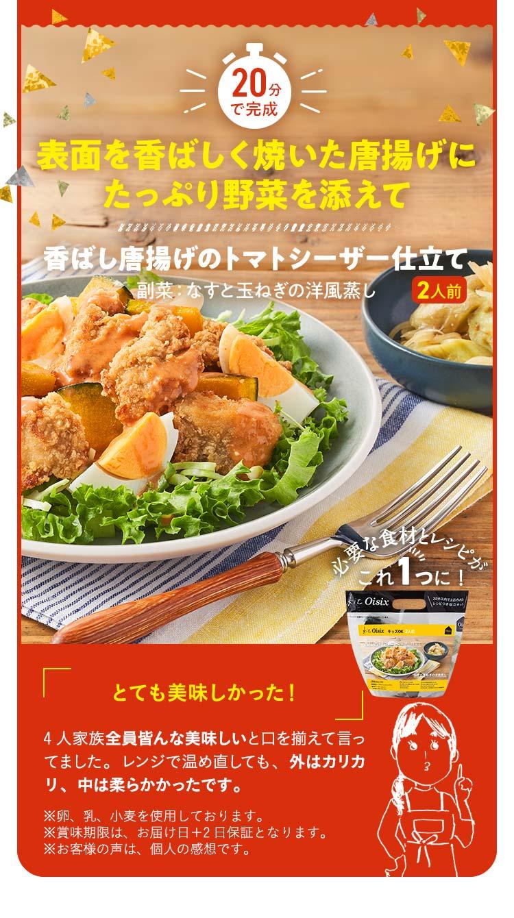 鶏のレモンクリーム煮