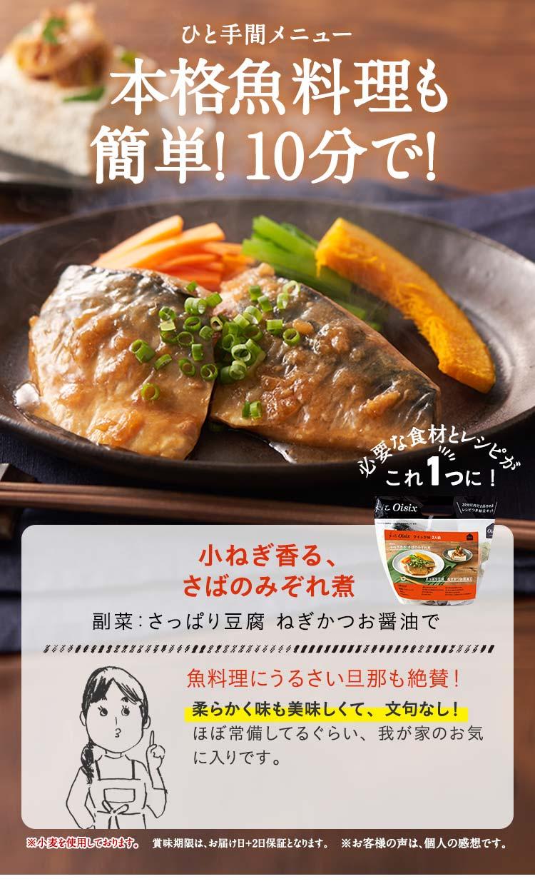 そぼろと野菜ビビンバ