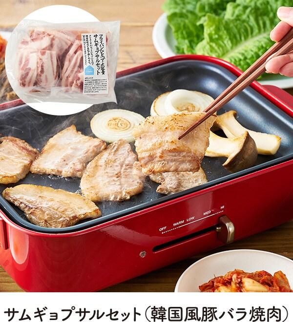 サムギョプサルセット(韓国風豚バラ焼肉)
