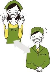 事業継続と従業員全員の安全確保